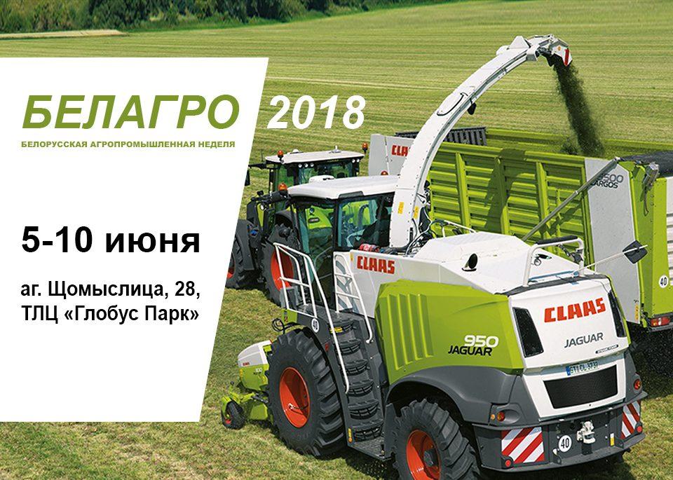 belagro2018
