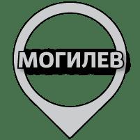 mogilev 1
